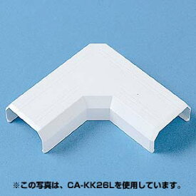 ケーブルモール 配線カバー L型パーツ ホワイト (サンワサプライ製CA-KK17用接続ユニット) おしゃれ