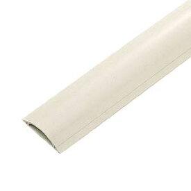 ケーブルモール 配線カバー 平型 12本収納 1m アイボリー 重量物が往来する工場などに対応 配線の整理に最適なケーブルカバー おしゃれ