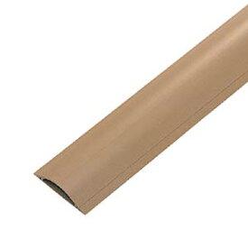 ケーブルモール 配線カバー 平型 12本収納 1m ライトブラウン 重量物が往来する工場などに対応 配線の整理に最適なケーブルカバー おしゃれ