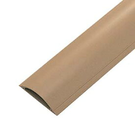 ケーブルモール 配線カバー 平型 22本収納 1m ライトブラウン 重量物が往来する工場などに対応 配線の整理に最適なケーブルカバー おしゃれ