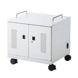ノートパソコン収納キャビネット(6台収納)
