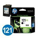 【送料無料】HP 純正インク HP121 CC641HJ (ブラック・増量) プリントカートリッジ 【ヒューレットパッカード】