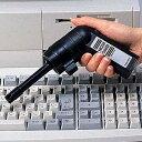 バキュームクリーナー 掃除機 電池式 3種類のノズル付 [CD-82VC]【サンワサプライ】