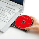 マルチレンズクリーナー CD・DVDなどマルチに対応 ドライブクリーナー 乾式 [CD-MDD]【サンワサプライ】【ネコポス…