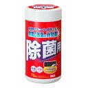 除菌ウェットティッシュ(70枚入り) 大掃除に最適