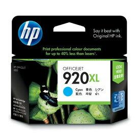 HP 純正インク HP920XL CD972AA (シアン) インクカートリッジ 【ヒューレットパッカード】