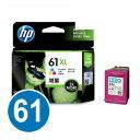 HP 純正インク HP61 CH564WA (カラー・増量タイプ) プリントカートリッジ 【ヒューレットパッカード】
