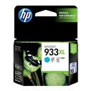HP 純正インク HP933XL CN054AA (シアン・増量) インクカートリッジ 【ヒューレットパッカード】