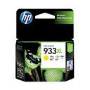 HP 純正インク HP933XL CN056AA (イエロー・増量) インクカートリッジ 【ヒューレットパッカード】