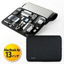 【送料無料】MacBook Air 13インチ ケース 「GRID-IT!」付属 Cocoon Wrap 13 ブラック パソコンケース ノートPCケース [C...