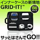 GRID-IT B6サイズ ブラック ガジェット&デジモノアクセサリ固定 [CPG4BK]【Cocoon】【ネコポス対応】【楽天BOX受取対象商品】