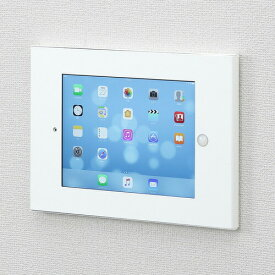 iPad VESA対応ボックス(iPad第2〜第4世代・iPad Air・Air2・9.7インチiPad Pro・9.7インチ iPad(2017))