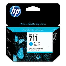 HP 純正インク インクカートリッジ HP711 シアン 29ml×3