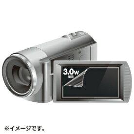 ビデオカメラ用 液晶保護フィルム 3.0型ワイド 反射防止フィルム [DG-LC30WDV]【サンワサプライ】【ネコポス対応】【楽天BOX受取対象商品】