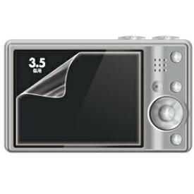 デジカメ用 液晶保護フィルム 3.5型 光沢フィルム [DG-LCK35]【サンワサプライ】【ネコポス対応】【楽天BOX受取対象商品】