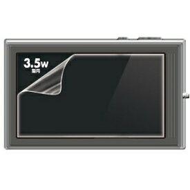 デジカメ用 液晶保護フィルム 3.5型ワイド 光沢フィルム [DG-LCK35W]【サンワサプライ】【ネコポス対応】【楽天BOX受取対象商品】