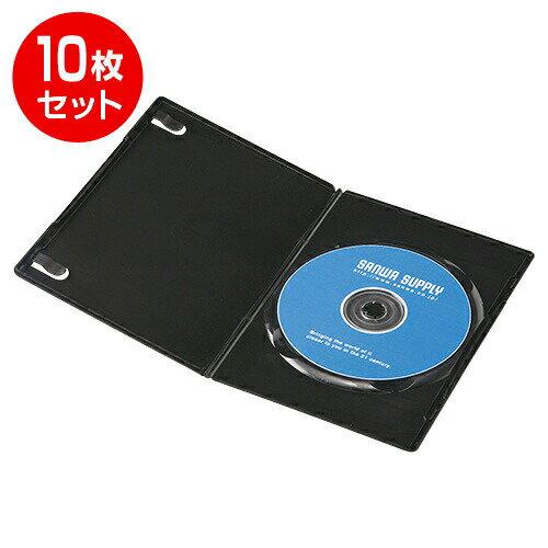 【激安アウトレット】【訳あり】スリムDVDトールケース(1枚収納・10枚パック・ブラック・7mm)[DVD-TU1-10BK]