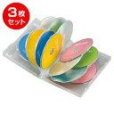 DVD保管ケース(12枚収納・3枚パック・クリア・27mm)[DVD-TW12-03C]