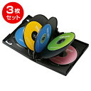 DVDトールケース(8枚収納・3枚パック・ブラック・27mm)[DVD-TW8-03BK]