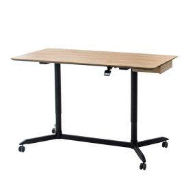 ミーティングテーブル(ガス圧昇降 キャスター付き W1500×D800mm 薄い木目)