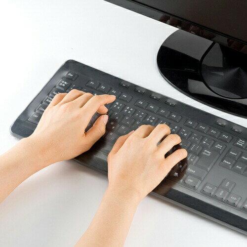 デスクトップパソコン用キーボードカバー シャワーキャップ型 フリーサイズ [FA-MULTI]【サンワサプライ】