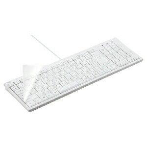 デスクトップパソコン用キーボードカバー フリーカットタイプ [FA-MULTI2N]【サンワサプライ】