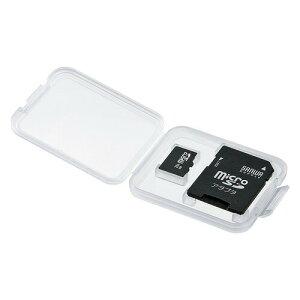 マイクロSDカードケース6個セットクリアケースmicroSDとSDアダプタを1枚ずつ収納メディアケース