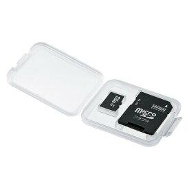 マイクロSDカードケース 6個セット クリアケース microSDとSDアダプタを1枚ずつ収納 メディアケース