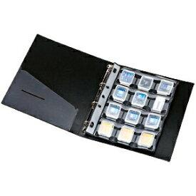 ファイルメモリーカードケース 24枚まで収納 ファイル型 SDカード、マイクロSD、コンパクトフラッシュなど対応 オプションで最大60枚まで収納可能! メディアケース