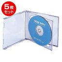 Pケース CDケース DVDケース プラケース ジュエルケース 2枚収納×5個セット ジャケット収納可 ブラック 収納ケース メディアケース [FCD-22BK...