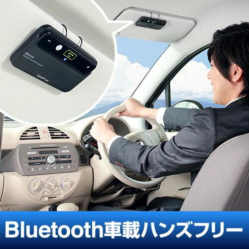 車載Bluetoothハンズフリーキット 車のサンバイザーに取り付けて使える iPhone7/7Plus/SE/6s/6sPlus・スマートフォン(スマホ)対応 [GBC-1000]【サンワダイレクト限定品】【送料無料】