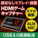 【6月20日値下げしました】ゲームキャプチャーボード(Aver Media・HDMI・パススルー...