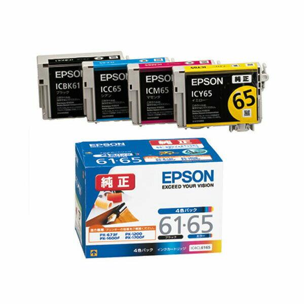 エプソン 純正インク IC4CL6165 (4色パック) PX-1600F、PX-1700Fなどに対応 インクカートリッジ ペンと糸【EPSON】【送料無料】