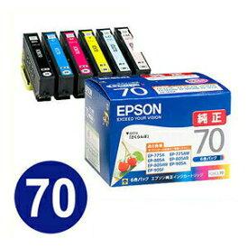 エプソン 純正インク IC6CL70 (6色パック)カラリオColorio対応 インクカートリッジ さくらんぼ 【EPSON】