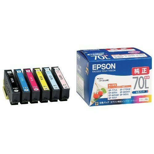エプソン 純正インク IC6CL70L (6色パック・増量) カラリオColorio対応 インクカートリッジ さくらんぼ 【EPSON】【送料無料】