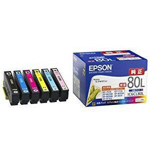 エプソン 純正インク IC6CL80L (6色パック・増量) カラリオColorio対応 インクカートリッジ とうもろこし 【EPSON】【送料無料】