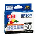 エプソン 純正インク ICBK50 (ブラック) インクカートリッジ 風船 【EPSON】【ネコポス対応】【楽天BOX受取対象商品】