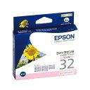 エプソン 純正インク ICLM32 (ライトマゼンタ) インクカートリッジ ヒマワリ 【EPSON】【ネコポス対応】【楽天BOX受…