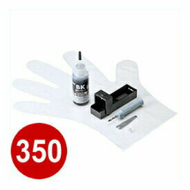 詰め替えインクキャノンBCI-350PGBK(顔料ブラック・30ml)工具付Canonキヤノン[INK-C350B30S]