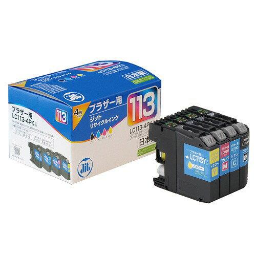 ブラザー LC113-4PK対応 4色セット (ブラック・シアン・マゼンタ・イエロー) JITリサイクルインク 日本製 国産 brother 再生インク[JIT-B1134P]【ジット】