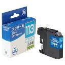 ブラザー LC113C対応 (シアン) JITリサイクルインク 日本製 国産 brother 再生インク
