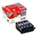 キャノン BCI-325/326対応 (4色セット) JITリサイクルインク 日本製 国産 Canon キヤノン 再生インク[JIT-C3253264…