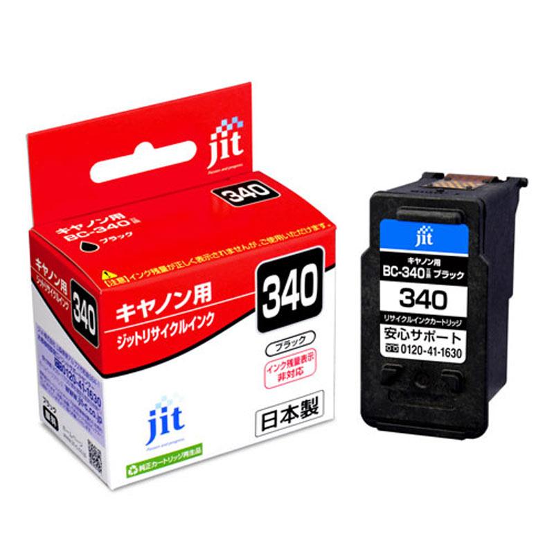 キャノン BC-340対応 (ブラック) JITリサイクルインク 日本製 国産 Canon キヤノン 再生インク[JIT-C340B]【ジット】