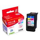 キャノン BC-341XL対応 (3色カラー) JITリサイクルインク 日本製 国産 大容量 Canon キヤノン 再生インク[JIT-C341…