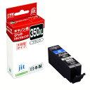 キャノン BCI-350XLPGBK対応 (ブラック) JITリサイクルインク 日本製 国産 大容量 Canon キヤノン 再生インク