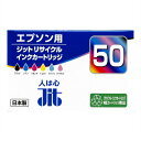 エプソン IC6CL50対応 (6色セット B・C・M・Y・LC・LM) JITリサイクルインク 日本製 国産 EPSON 風船 再生インク[JIT-E506PZ]【ジット】