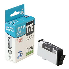 HP178 CB316HJ対応 (ブラック) JITリサイクルインク 日本製 国産 ヒューレットパッカード 再生インク