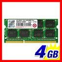【6月13日値下げしました】【送料無料】Transcend 増設メモリー 4GB ノートPC用 SODIMM DDR3-1333 PC3-10600 PCメモリ...
