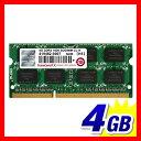 【送料無料】Transcend 増設メモリー 4GB ノートPC用 SODIMM DDR3-1600 PC3-12800 PCメモリ メモリーモジュール [JM...