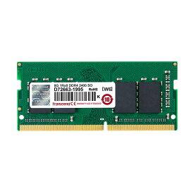 Transcend 増設メモリー 8GB ノートPC用 DDR4-2400 PC4-19200 SO-DIMM PCメモリ メモリーモジュール ノートパソコン用[JM2400HSB-8G]【ネコポス専用】【送料無料】